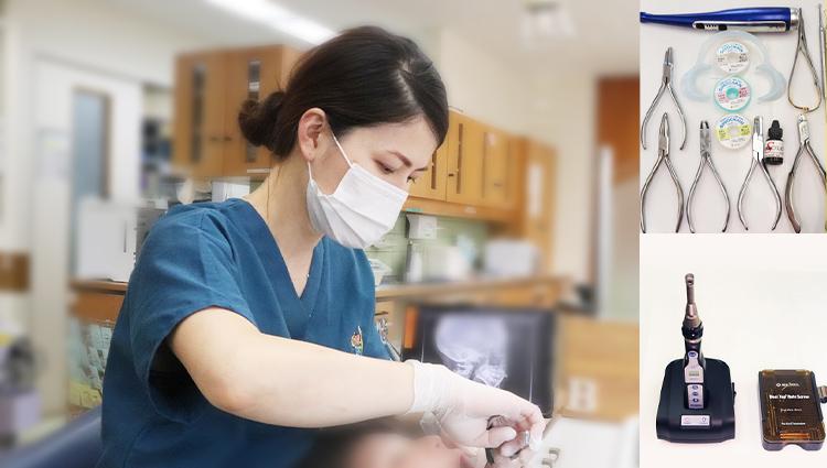 女性の矯正歯科医師による矯正治療